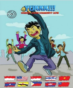 komik_asean_for_beginer_