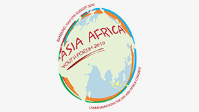 Asia Africa Youth Forum